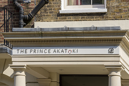 The Prince Akatoki, London