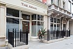 [Translate to Italienisch:] Outdoor view of Araki Restaurant in London